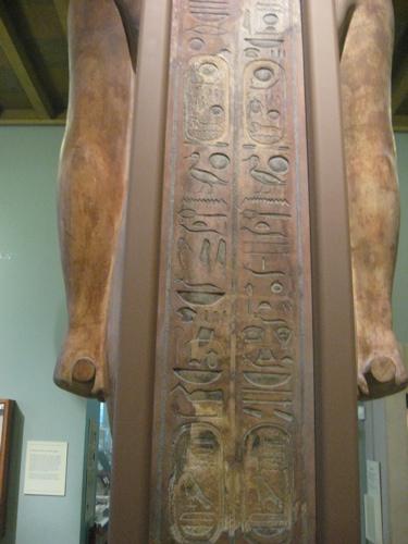 Hieroglyphs on statue
