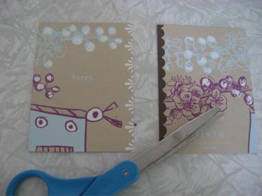 Binth sorry card cut