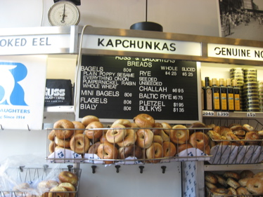 Russ & daughters ny