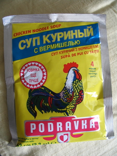 Podravka_rooster_chicken_soup