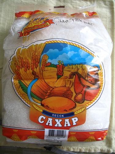 Russian_sugar