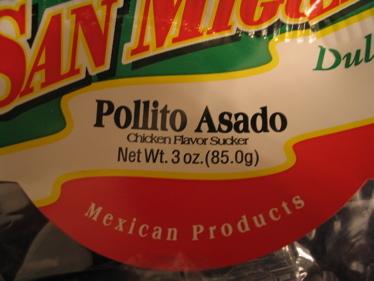 Pollitos_asados_close_up