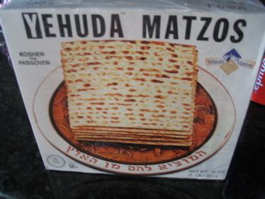 Yehuda_matzos